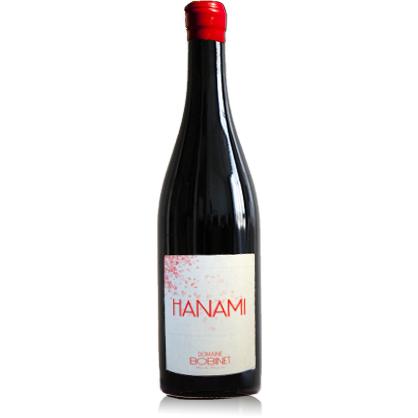 Hanami 2016 - Domaine Bobinet